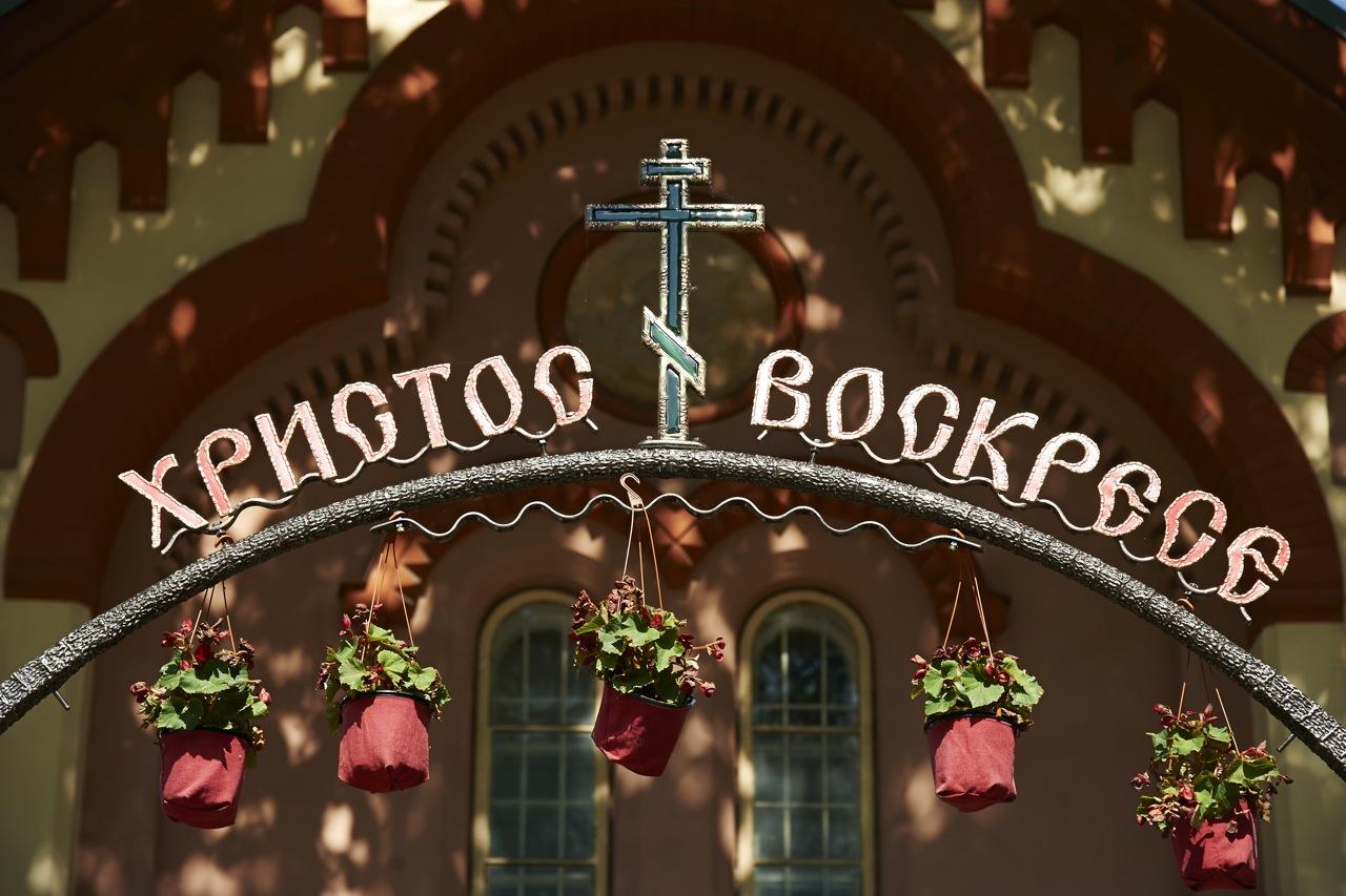 Bild: An der russisch orthodoxen Hl. Paraskeva Kirche in Vilnius mit NIKON D700 und AF-S NIKKOR 24-120 mm 1:4G ED VR. ISO 200 ¦ f/5.6 ¦ 24 mm ¦ 1/640s ¦ kein Blitz.