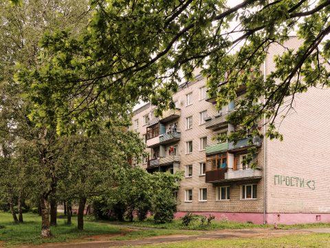 Bild: In Daugavgrīva ist Rīga vollkommen frei von Glamour. OLYMPUS OM-D E-M5 mit M.ZUIKO DIGITAL ED 12‑40mm 1:2.8. ISO 640 ¦ f/7,1 ¦ 12 mm ¦ 1/160 s. Klicken Sie auf das Bild um es zu vergrößern.