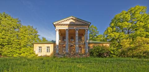 Bild: Rīga - Das Gutshaus Bišumuiža oder der Bienenhof. Klicken Sie auf das Bild, um es zu vergrößern.